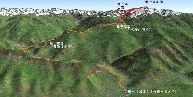 kajigamori1-s.jpg